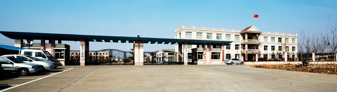 Qingdao Haoyu Handicraft Co., Ltd.