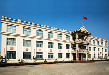 Qingdao Haoyu Handicraft Co.,Ltd