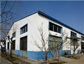 China Metal Crafts Factory